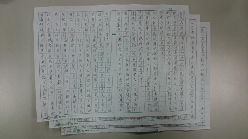 歡慶李深浦醫師50周年金婚 幸福徵文比賽第二名