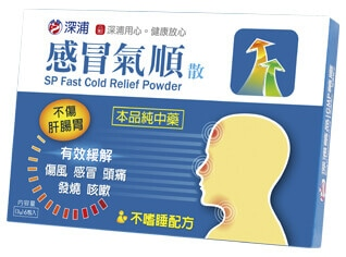 SP-fast-cold-relief-powder-318x236-3