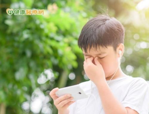 3C控顧目瞅 中藥漢方新選擇